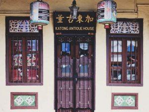 katong-antique-house