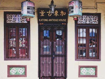 katong-antique-house